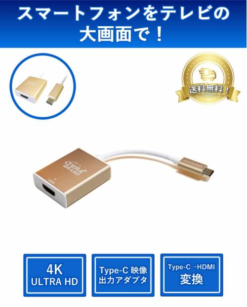 Type-C to HDMI connector device that can be use to display contents from your Type-C Smartphone to TV
