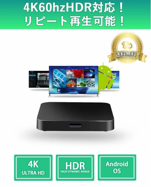 HDMI Media Player 4K HDR compatible TMP905X-4K