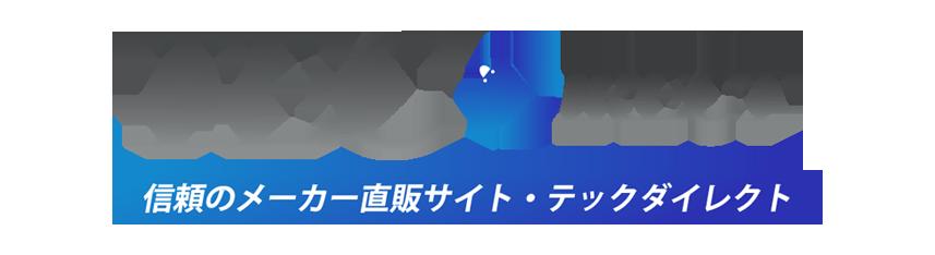 TEC-DIRECT